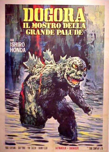 La locandina italiana con Godzilla in primo piano