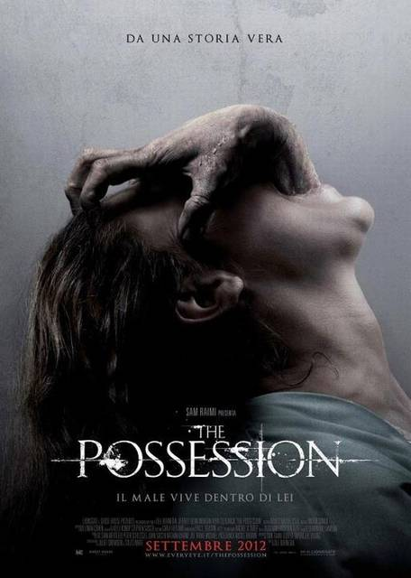 POSSESSION (THE)