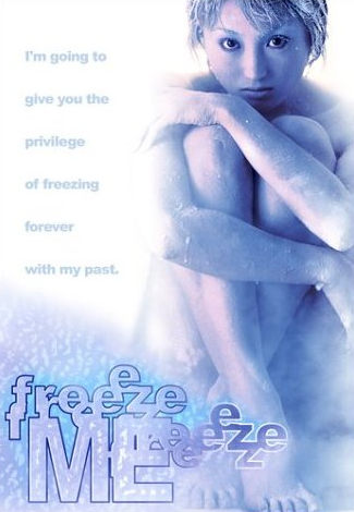 FREEZE ME - recensione